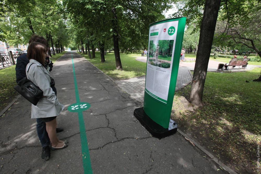 В пермской «Зеленой линии» появятся еще три объекта